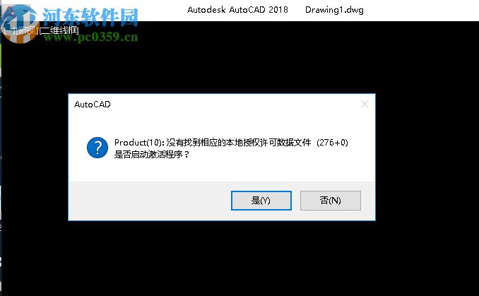 t20天正建筑v6.0破解补丁