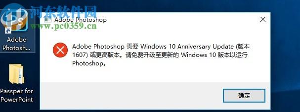 photoshop2020绿色版