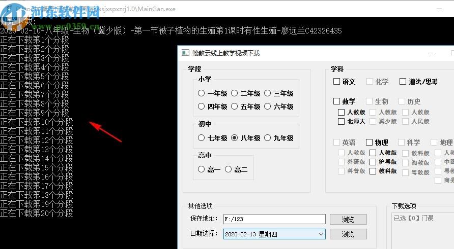 赣教云线上教学视频下载软件