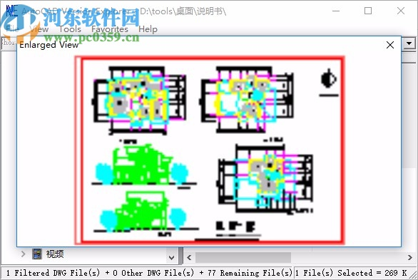 CAD文件浏览(AutoCAD Version Explorer)