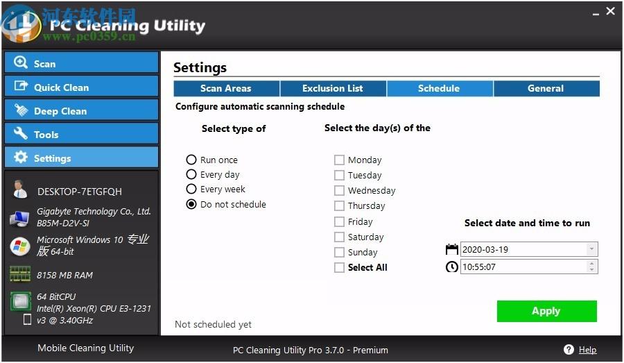 PC Cleaning Utility(电脑垃圾清理软件)