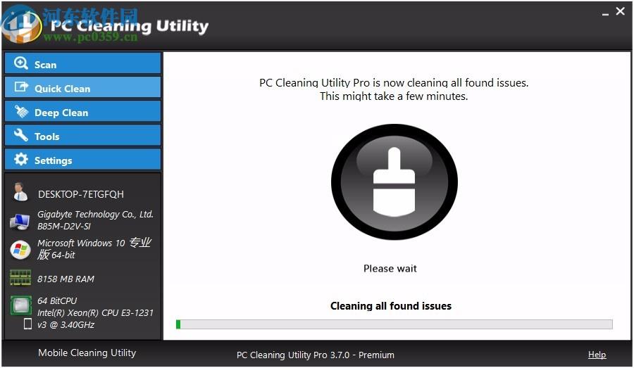 PC Cleaning Utility(电脑<a href=http://www.pc0359.cn/zt/xtljql/ target=_blank class=infotextkey>垃圾清理</a>软件)