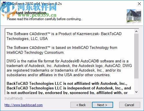 BackToCAD CADdirect 2020破解版