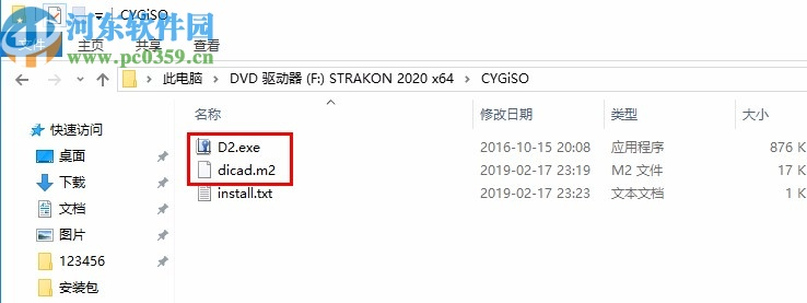 DICAD Strakon Premium