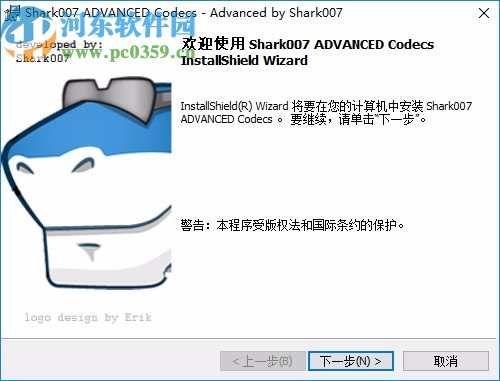 advanced codecs for windows10 8 7(解码器)