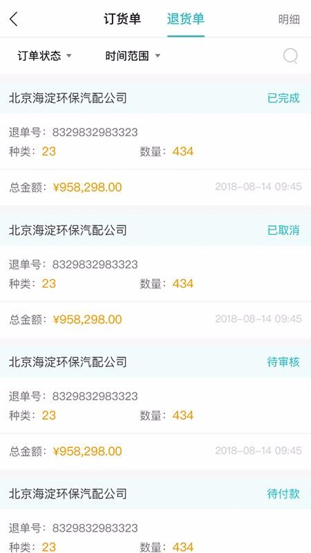 中驰车福品牌商(1)