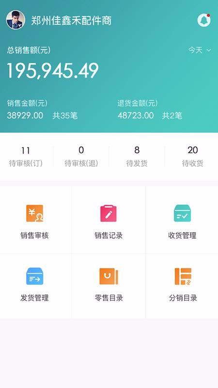 中驰车福品牌商(4)