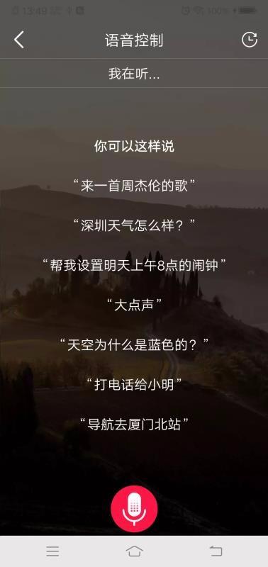 智能小梦(3)