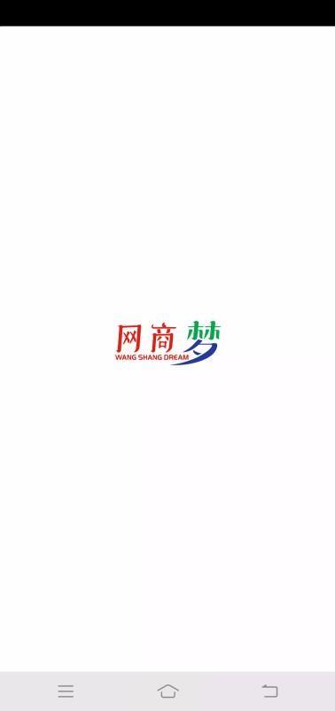智能小梦(2)