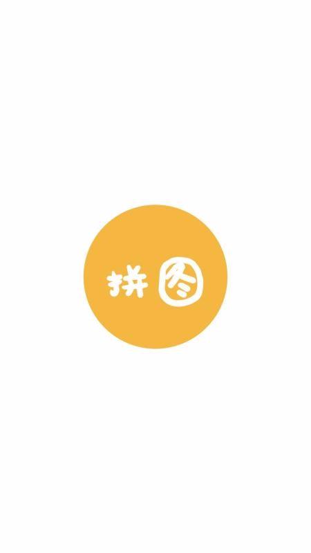 长图拼接(2)