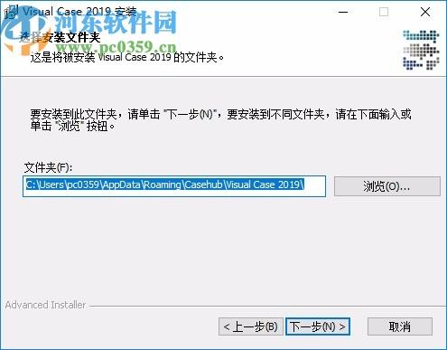 Visual Case(可视化问题管理软件)