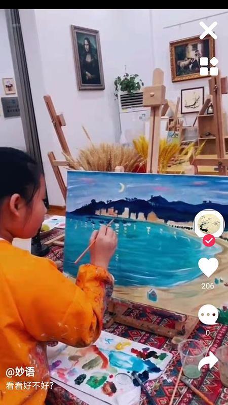 艺火火(2)