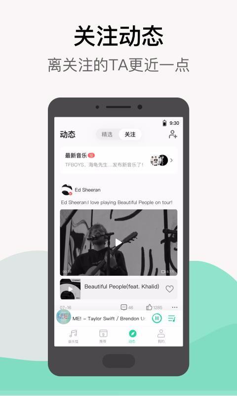 QQ音乐(5)