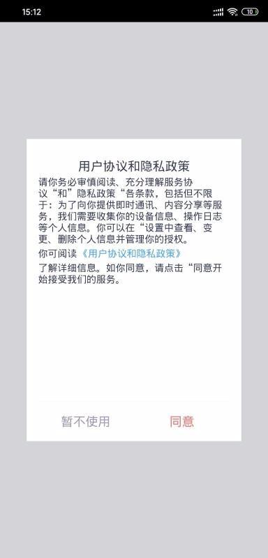 合影照片墙系统(1)