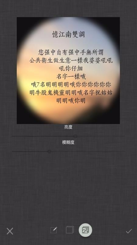 古词之韵美(2)