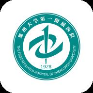国家远程医疗中心