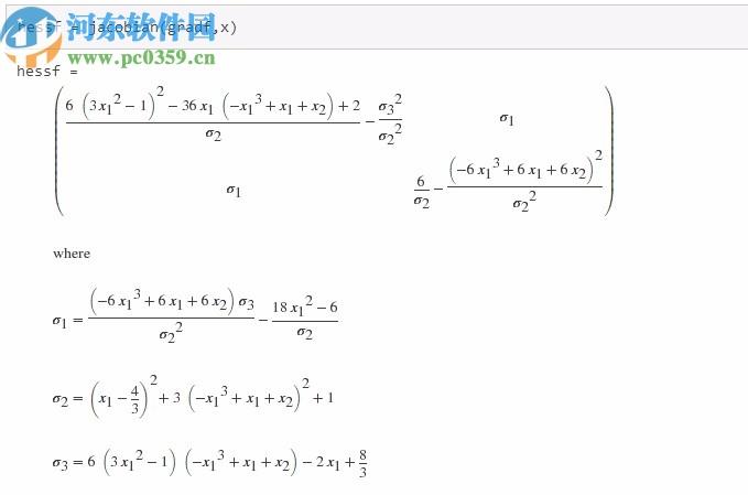 MathWorks MATLAB R2020a中文破解版