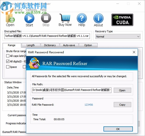 iSumsoft RAR Password Refixer破解版