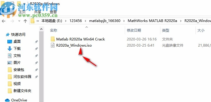 mathworks matlab r2020a破解文件