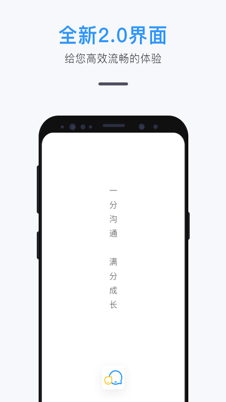 师生信(4)