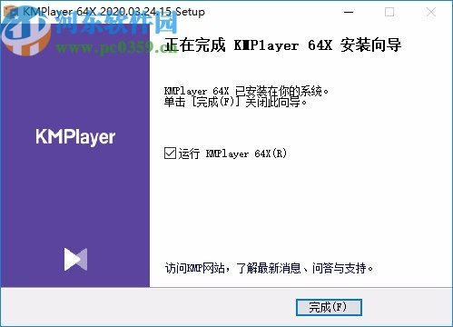 kmplayer 64X