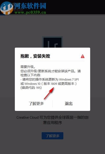 lr2020中文破解版