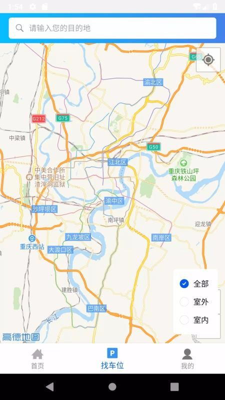 智华泊位(3)