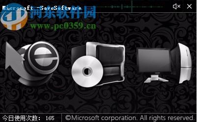 Microsoft SaveSoftware(软件崩溃修复软件)