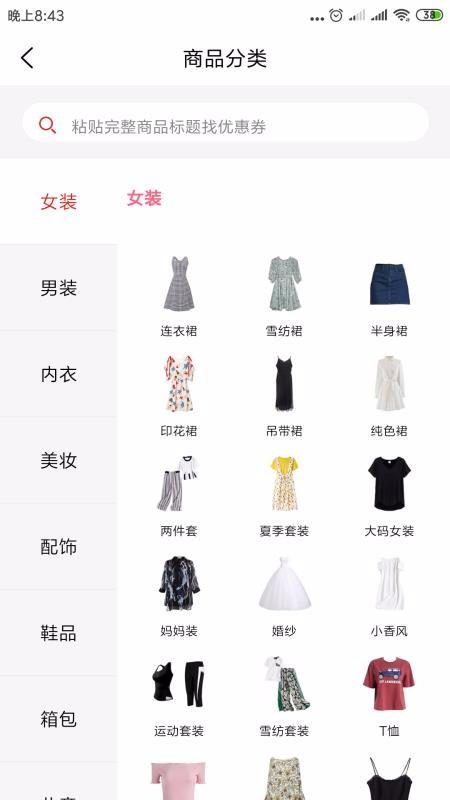 柚子快报(4)