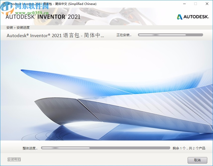 inventor professional 2021破解补丁
