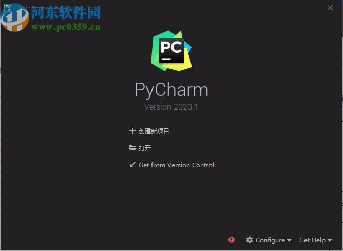 pycharm2020.1