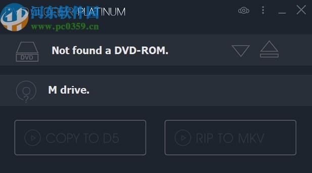 DVD Cloner Platinum 32/64位
