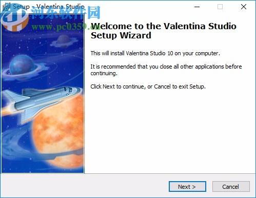 Valentina Studio Pro 64位32