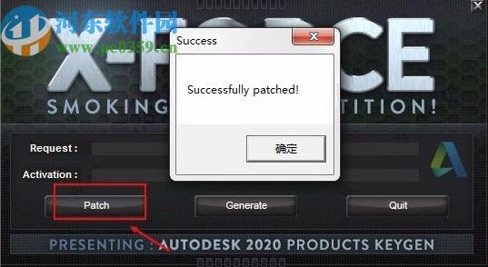 autodesk revit 2021注册机