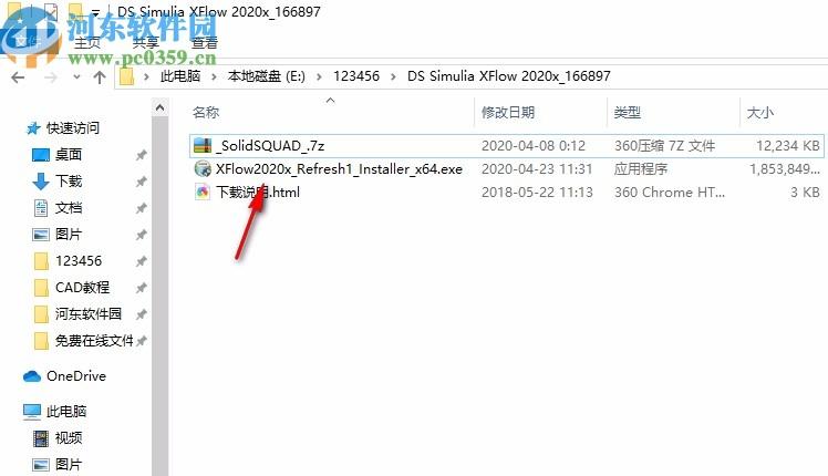 DS Simulia XFlow 2020x中文破解版
