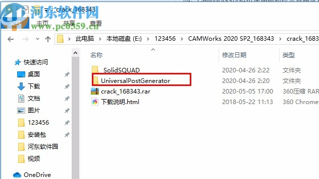 CAMWorks 2020 SP2 for Solidworks 2019-2020破解版