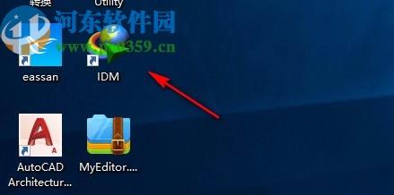 idm下载器破解版