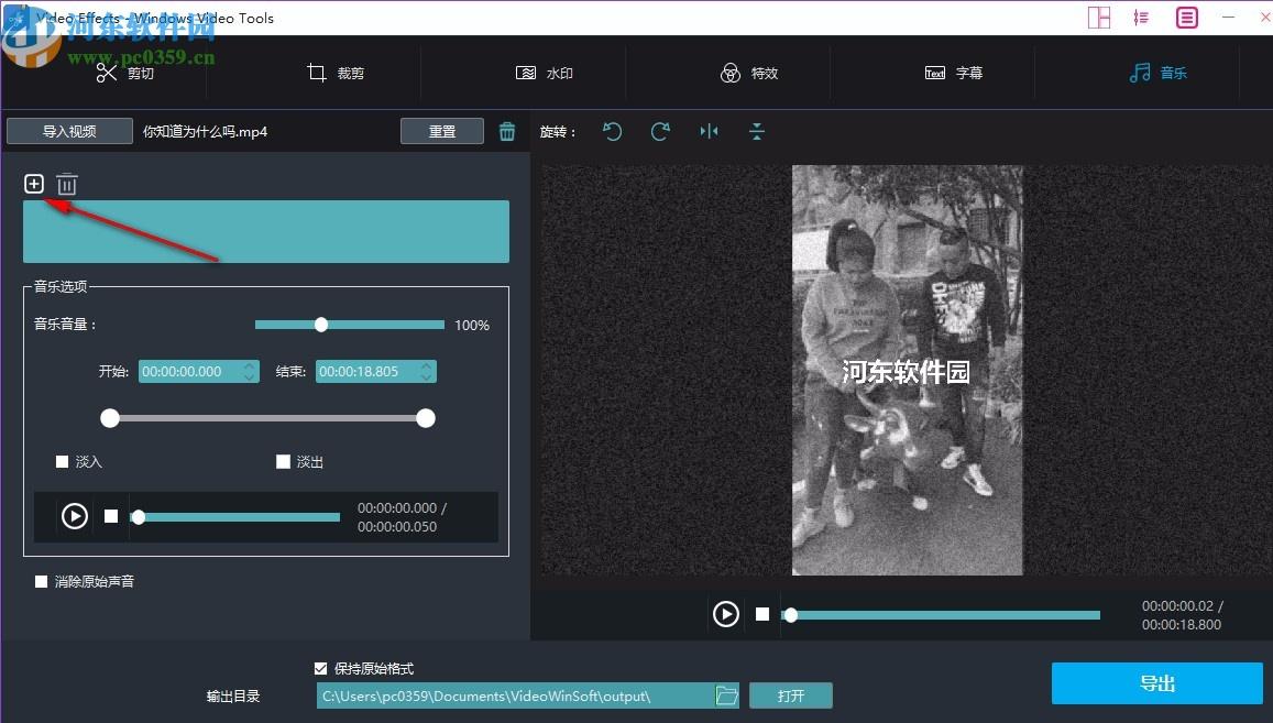 windows video tools 2020下载