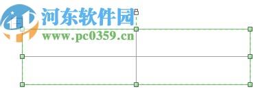 亿图图示10绿色破解版