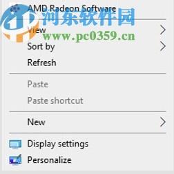 AMD Radeon Software2020下载(AMD显卡驱动管理)