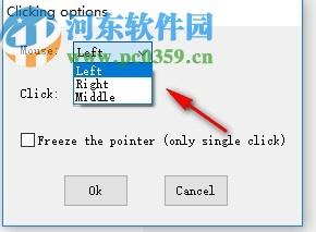 GS Auto Clicker(鼠标自动点击器)