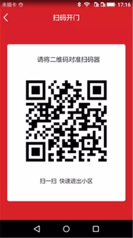小沃社区(4)