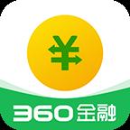 360信用钱包