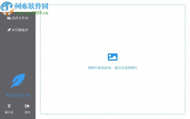 洋芋田图像工具箱