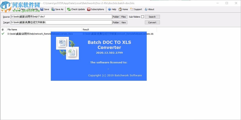 Batch DOC TO XLS Converter下载
