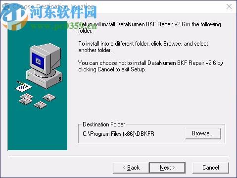 DataNumen BKF Repair