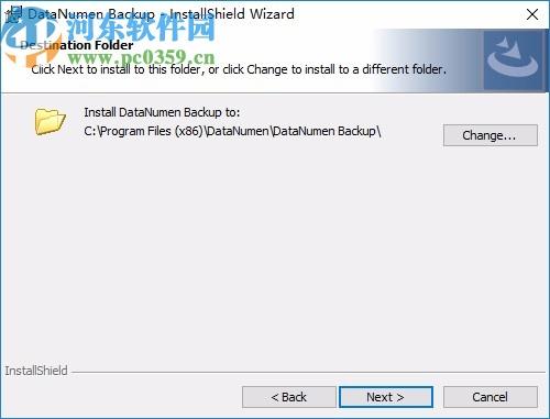 DataNumen Backup下载
