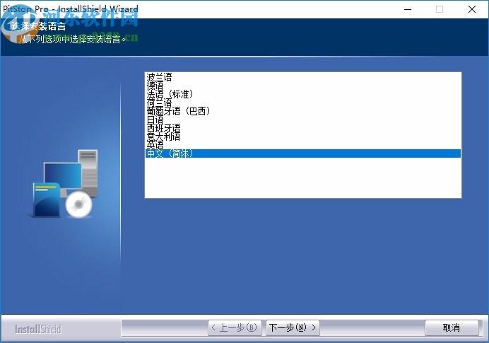 enfocus pitstop pro 2020中文破解版