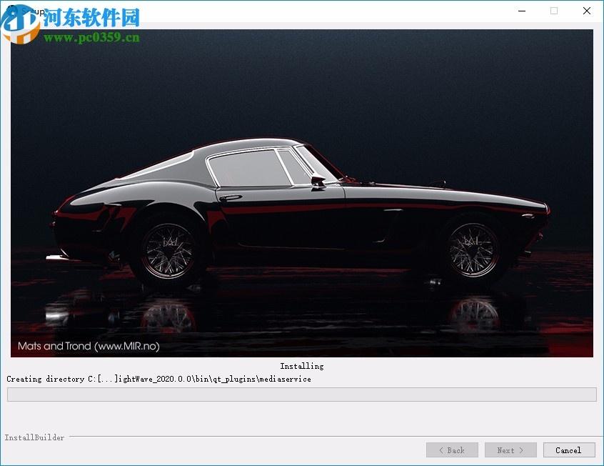 LightWave 3D 2020破解版