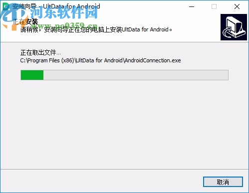UltData for Android下载